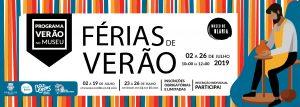 Programa Férias de Verão 2019 | Individuais @ Rua Cónego Joaquim Gaiolas
